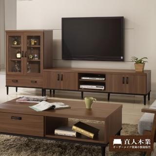 【日本直人木業】Industry180CM 電視櫃加玻璃展示櫃