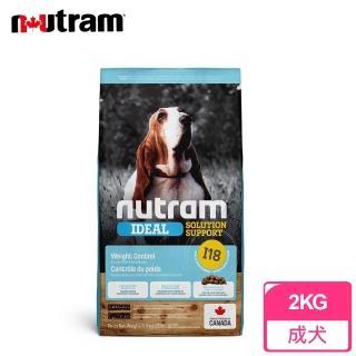 【紐頓Nutram】專業理想系列 I18 體重控制成犬 雞肉+豌豆(6磅)