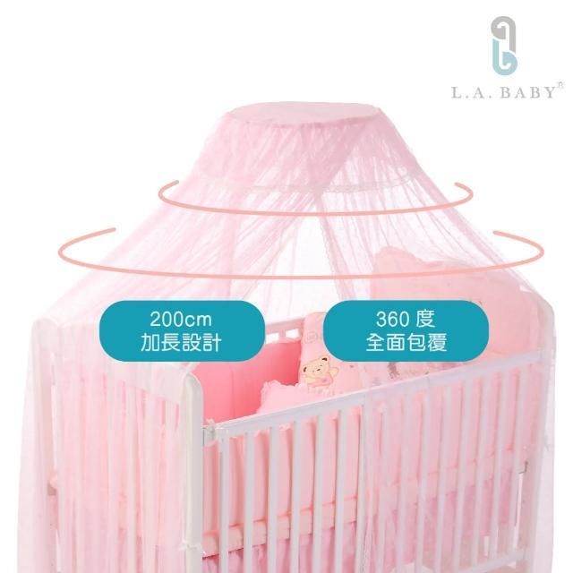 【美國 L.A. Baby】豪華全罩式嬰兒床蚊帳(加大加長型-淡粉色)