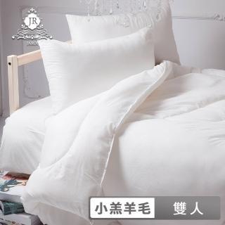 【JAROI】台灣製100%初生小羔羊毛被(3KG保暖加厚型)