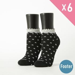 【Footer除臭襪】時尚星星花邊襪6雙入-薄底(FQ05)
