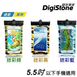 【DigiStone】迷彩型可觸控手機防水袋(通用5.5吋以下手機)