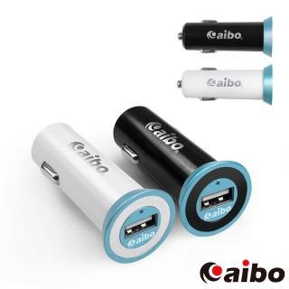 【aibo】AB237 USB智慧轉換極速快充車用充電器(2.1A)