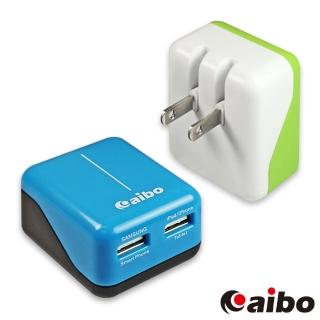 【aibo】AC 轉 USB 2PORT 方塊充電器 3100mA
