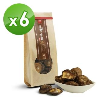 【十翼饌】上等台灣新社香菇(110g x6包)