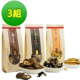 【十翼饌】上等台灣原產乾貨組 x3組(新社香菇110g+黑木耳100g+金針70g)