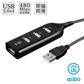 【aibo】Y196 延長線造型 USB2.0 HUB集線器