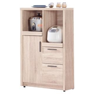 【AT HOME】高爾2.7尺橡木紋收納櫃