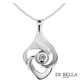 【DI BELLA】清新冰燦天然鑽石墜鍊(3分)