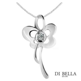 【DI BELLA】花樣女伶天然鑽石墜鍊(3分)