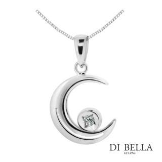 【DI BELLA】星辰愛情天然鑽石墜鍊(3分)