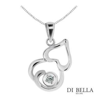 【DI BELLA】純然優雅天然鑽石墜鍊(3分)