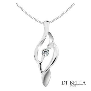【DI BELLA】恆久風采天然鑽石墜鍊(3分)