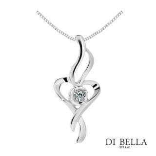 【DI BELLA】鑽彩夢境天然鑽石墜鍊(3分)
