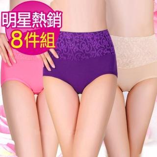 【A+Courbe】時尚高腰純棉美臀內褲(熱銷8件組)