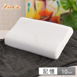 【LooCa】天絲纖維特大舒眠記憶枕(1入)