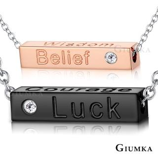 【GIUMKA】情侶項鍊 Belief 情人對鍊 珠寶白鋼鋯石 MN5140-5(四對任選)