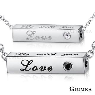 【GIUMKA】情侶項鍊 Love 情人對鍊 珠寶白鋼鋯石 MN5142-1(四對任選)