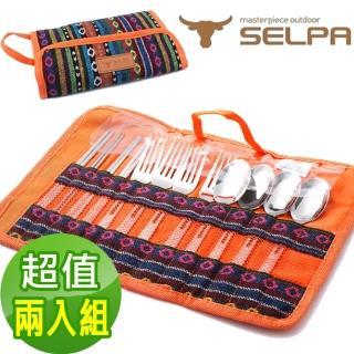 【韓國SELPA】民族風餐具收納包(超值二入 含餐具)