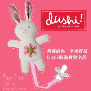 【荷蘭 dushi】嬰兒寶寶奶嘴鍊/奶嘴夾/奶嘴帶(花粉兔)