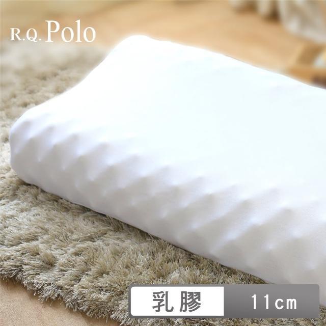 【R.Q.POLO】顆粒按摩乳膠枕-人體工學-100%天然乳膠(1入)