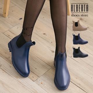 【Alberta】素面簡約質感霧面雨鞋雨靴 鬆緊帶穿脫方便(藍色)