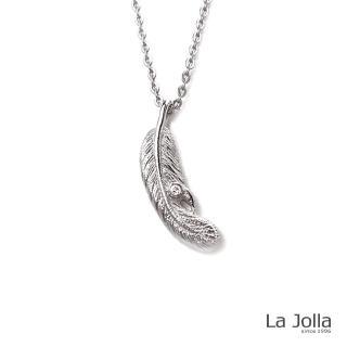 【La Jolla】丘比特的羽翼 純鈦墜項鍊(銀色)