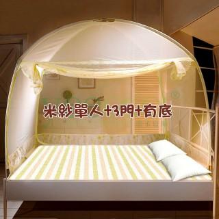 【Yeecool】蒙古包帳篷式\2門超高穿桿組裝式/米紗蚊帳(4x6呎單人床/有網底型)