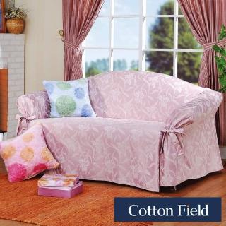 【棉花田】艾貝拉提花單人沙發便利套