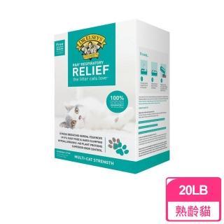 【艾爾博士】草本呼吸控制抗敏結塊貓砂(20LB)