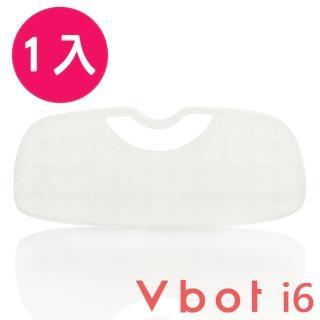 【Vbot】i6蛋糕機專用二代極淨濾網(1入)