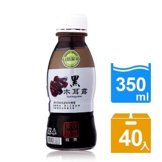 【自然樂活】養生黑木耳露(350ml*40瓶/組)