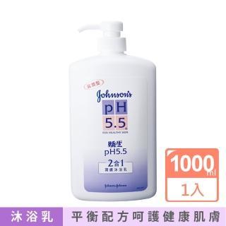 【嬌生】pH5.5潤膚沐浴乳2合1(1000ml)