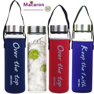 【可立夫】寬口304#蓋附提把套550ml耐熱玻璃水瓶-隨機(買1送1)