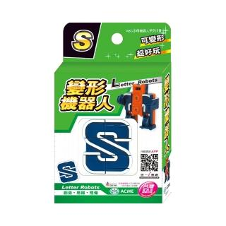 【世一】變形機器人S:盒裝