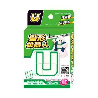 【世一】變形機器人U:盒裝