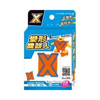 【世一】變形機器人X:盒裝
