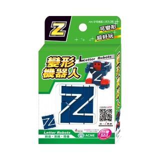 【世一】變形機器人Z:盒裝