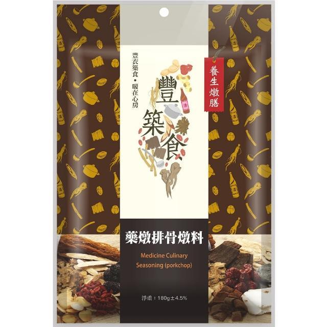 【義昌生技】藥燉排骨燉料180g(藥燉排骨)