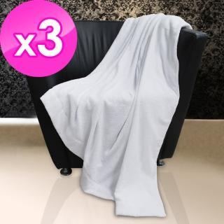 【法式寢飾花季】純品良織-頂級SPA專用舒柔毛巾被x3件組(37兩重)