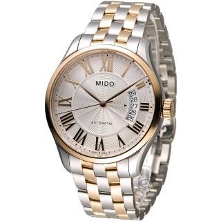 【美度 MIDO】Belluna II 80小時動力儲存機械腕錶(M0244072203300)
