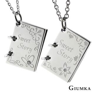 【GIUMKA】情侶項鍊愛情故事珠寶白鋼送單面刻字MN5148(銀色)