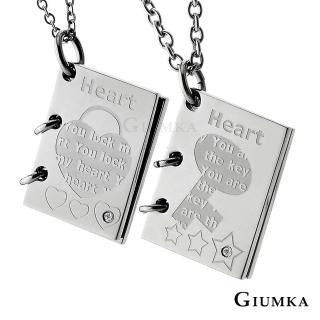 【GIUMKA】情侶項鍊愛情鎖匙珠寶白鋼送單面刻字MN5149(銀色)