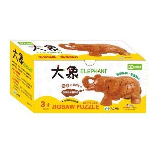 【世一】3D立體積木:大象