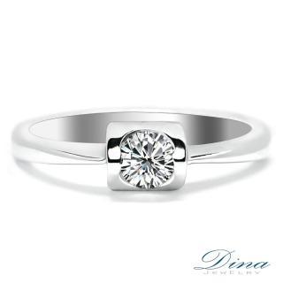 【DINA JEWELRY蒂娜珠寶】0.36克拉 D Color 天然真鑽 女戒(求婚鑽戒首選)