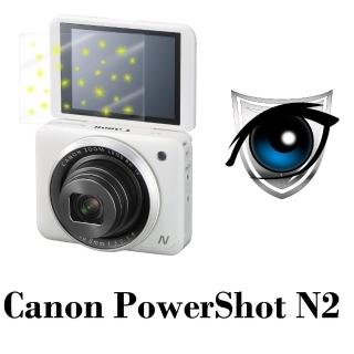 【D&A】Canon PowerShot N2日本原膜增豔螢幕貼(9H防藍光疏油疏水型)