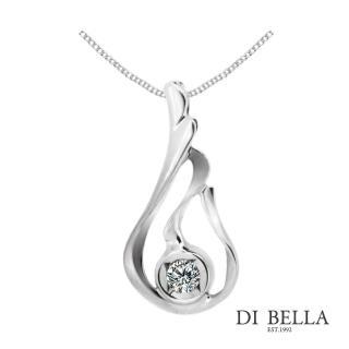 【DI BELLA】魅力發酵天然鑽石墜鍊(3分)