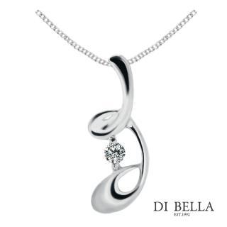 【DI BELLA】名媛魅力天然鑽石墜鍊(3分)