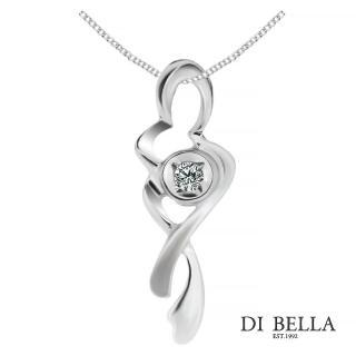 【DI BELLA】羞澀戀人天然鑽石墜鍊(3分)
