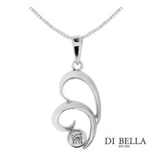 【DI BELLA】比翼雙飛天然鑽石墜鍊(3分)
